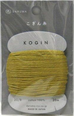 画像1: [8441] DARUMA こぎん糸 色番号:2 からし 日本製