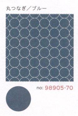 画像1: [8516] ルシアン COSMO hidamari 刺し子綿麻マルチクロス 丸つなぎ/ブルー no.98905-70