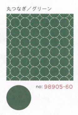 画像1: [8515] ルシアン COSMO hidamari 刺し子綿麻マルチクロス 丸つなぎ/グリーン no.98905-60