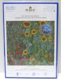 [8534] DMCクロスステッチキット FARM GARDEN WITH SUNFLOWERS / GUSTAV KLIMT 品番:BK1812