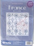 [8541] Tulip 花ふきんキット France 踊り子と矢車菊(KSW-018)
