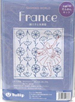 画像1: [8541] Tulip 花ふきんキット France 踊り子と矢車菊(KSW-018)