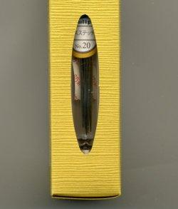 画像4: [8678] チューリップ 針ものがたり 広島針 THN-105 クロスステッチ針No.20