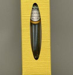 画像4: [8677] チューリップ 針ものがたり 広島針 THN-104 クロスステッチ針No.18
