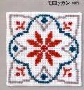 [8683] オリムパス クロス・ステッチコースター マイスタイル 9076 モロッカン 初級者向 MADE IN JAPAN