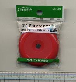 画像1: [8709] クロバー まんまるメジャー 25-204 JIS1級 MADE IN JAPAN