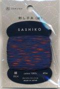 [8716] DARUMA 刺し子糸(細)2色カスリ 日本製