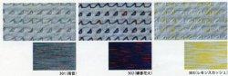 画像2: [8716] DARUMA 刺し子糸(細)2色カスリ 日本製