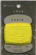 [8720] DARUMA こぎん糸 色番号:9黄はだ 日本製
