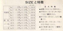 画像3: [0262] 国産双鳳ピンNo.5 真鍮製