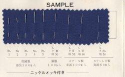 画像2: [0260] 国産双鳳ピンNo.3 真鍮製