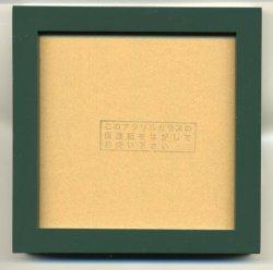 画像1: [8944] 額 桜平型 10角(内径10cm×10cm) 緑