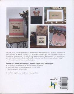 画像2: [8992] mains&merveilles Chats & souris -AU POINT DE CROIX-