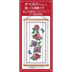 画像3: [9001] オリムパス オノエ・メグミ 刺しゅうキットシリーズ 花咲く庭の小さな物語 テーブルセンター オールドローズと蝶 1200