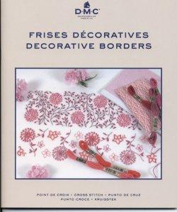 画像1: [9172] DMC FRISES DECORATIVES DECORATIVE BORDERS ART.15759/22