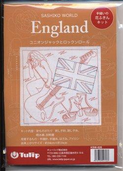 画像1: [9181] Tulip 花ふきん SASHIKO WORLD  England ユニオンジャックとロックンロール KSW-026