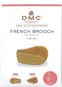 画像1: [9233] DMC フレンチブローチ -チーズ-
