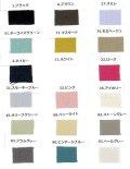 [7949] コスモ フリーステッチ用コットンクロス No.1700  有効巾:約108cm 各種