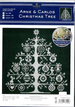 画像1: [9352] DMC Arne&Carlos Christmas Tree Kit グリーン