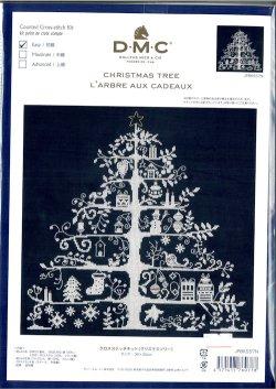 画像1: [9350] DMC クロスステッチキット クリスマスツリー ネイビー
