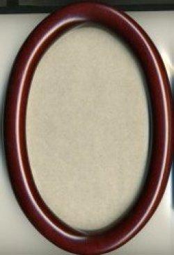 画像1: [1078] 楕円額 小 16.5cm×9.5cm 濃茶