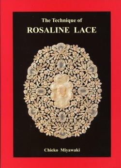 画像1: [0127] The Technique of ROSALINE LACE Chieko Miyawaki